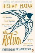hisham-matar-the-return-e1476624337553